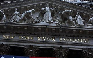 纽约拟征股票转让税 纽约证交所扬言迁离