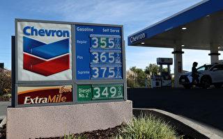 美国人自驾游开始前 油价冲向每加仑三美元