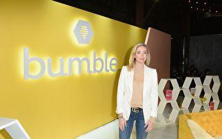 股份飆升 Bumble創始人成最年輕白手起家女富豪