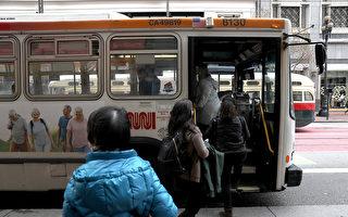 公交营运商列为紧急服务人员 可优先接种疫苗