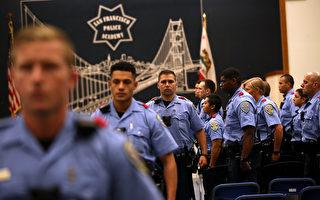 旧金山警察委员会 一致否决裁员提案