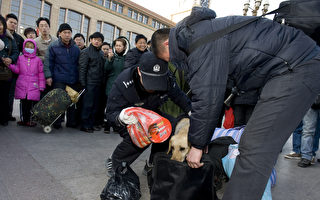 带剪刀乘火车违法? 外地进京旅客被拘5天