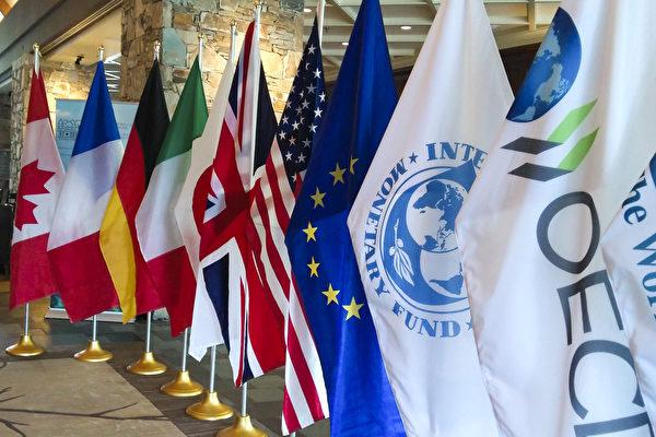 楊威:美國還能擔綱G7抗共領頭羊嗎?