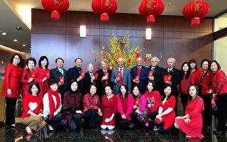 恒丰银行董事长吴文龙暨全体员工 向大家恭祝新春快乐