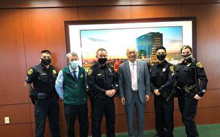 休斯顿警局新任副局长到访恒丰银行