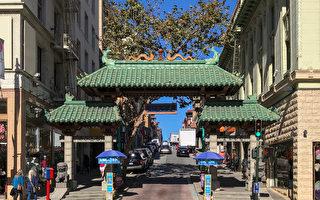 旧金山与菲利蒙炼功点的故事(17)