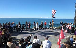 南加州「為生命遊行」集會 籲尊重生命權