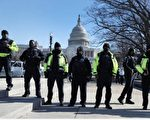曾在1月6日到国会山 南加居民被FBI约谈
