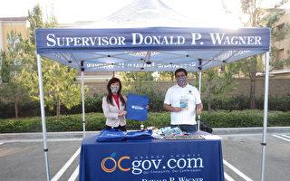 橙县居民年收入低6万 可获免费报税服务
