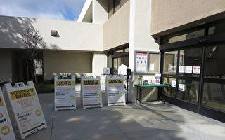 橙縣選舉中心檢查系統 為第2區監事選舉準備