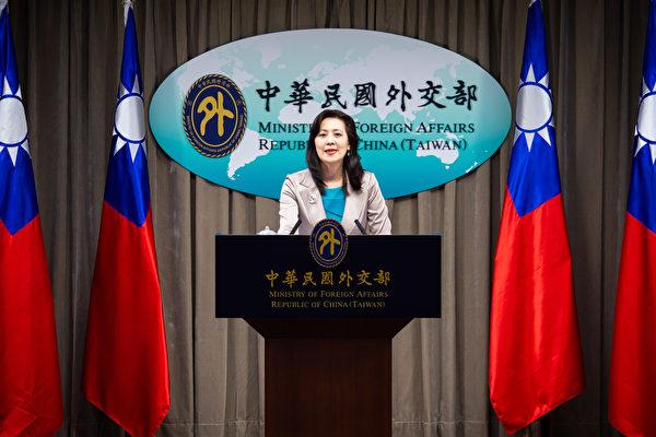 斯洛伐克赠台1万剂疫苗 台湾感谢