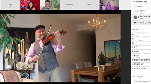 图:加拿大温哥华国际杰人会2月25日企划了一场新春团拜节目,让现场观众沉浸在元宵节的喜庆氛围中。(邱晨/大纪元)