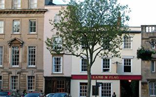 疫情导致 英国牛津近500年历史酒馆倒闭