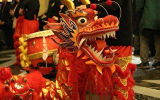 费城Rivers赌场举办庆中国新年活动