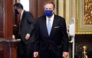 川普的彈劾辯護律師家被塗鴉破壞