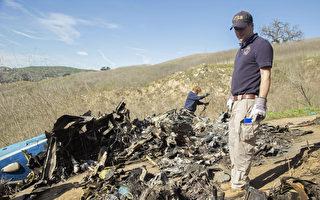 科比空難調查結果出爐:飛行員誤判致墜機