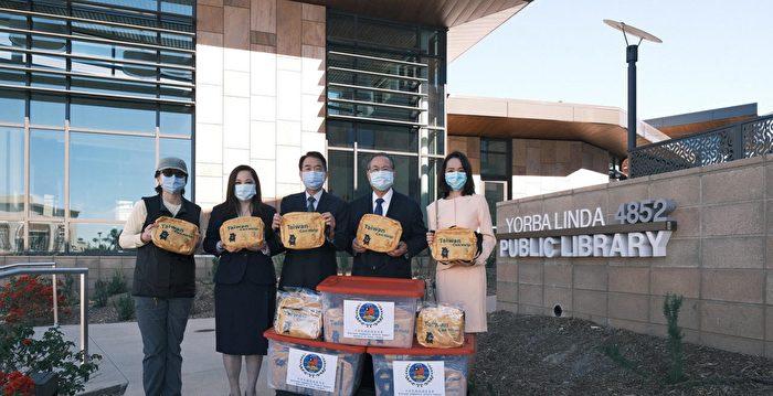 橙僑中心贈防疫包 約巴琳達市長黃瑞雅表感謝