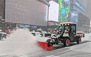 暴風雪襲美東 降雪超兩英尺 影響七千萬人