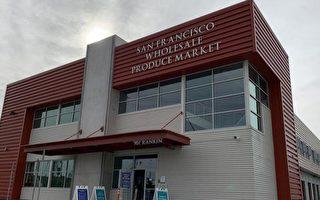 舊金山灣景區設立疫苗接種站 每天可接種逾1千劑