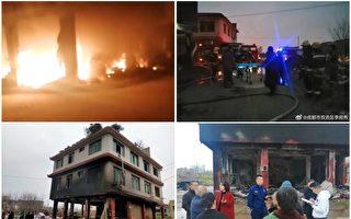 成都一小區火災 因封路多人跳樓 3人重傷