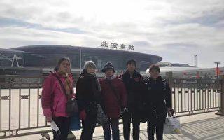 暴力强拆 上海四访民进京上访被抓