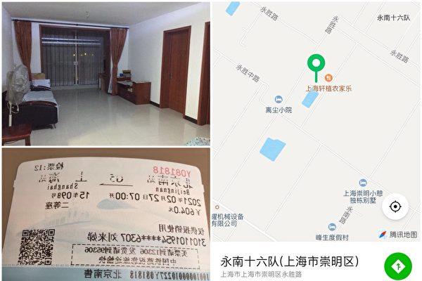 中共将开两会 北京全城大搜捕(四)