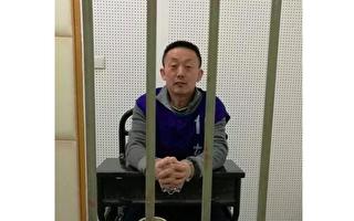 受美關注的雷達工程師馬振宇揭蘇州監獄酷刑