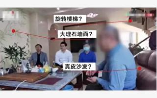 東莞「困難戶」住別墅惹議 官方稱表述不當