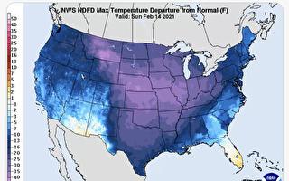 遇极地涡旋侵袭 美国多州将遭冰封逾七天