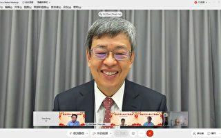 前副总统陈建仁:台湾大数据防疫基于民主价值
