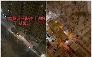 【一线采访】哈尔滨多小区又被封 大巴运人