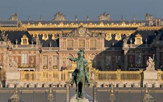 凡尔赛宫:法国太阳王的宫殿
