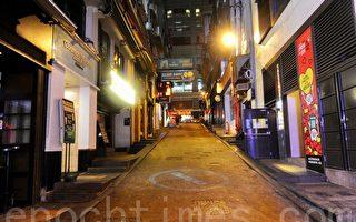 香港逾七成调酒师须放无薪假