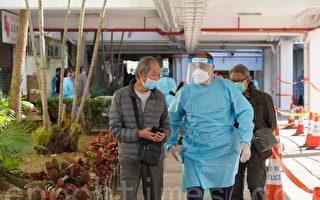 香港七十名沙田居民违强检公告