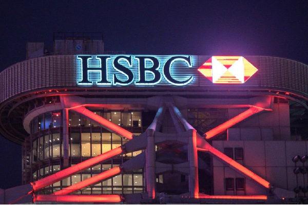 滙豐三巨頭或調往香港 料周二公布「聚焦亞洲」大戰略