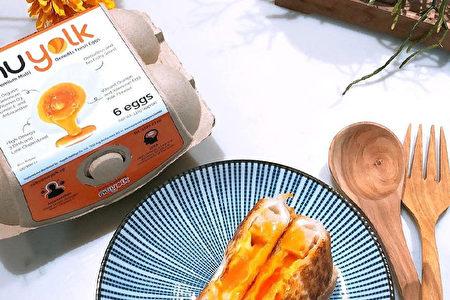 營養豐富的Nuyolk養生紅心蛋
