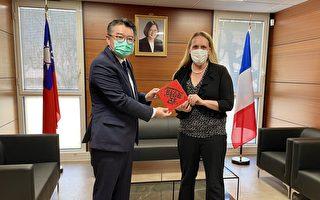 驻法美国总领事拜访台湾代表处 促台美交流