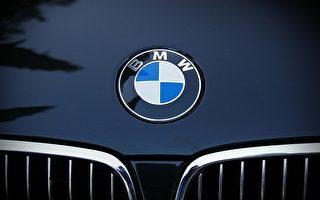 BMW如何发音? 英国调查:95%的人都念错
