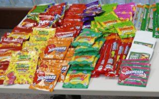 家长注意:万锦一便利店向儿童出售大麻食品