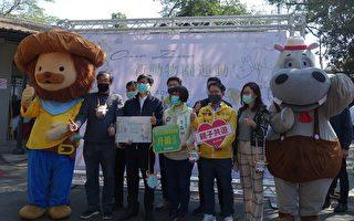 寿山动物园升级 陈其迈:2年5亿元大改造