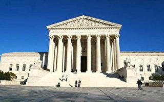 美最高法院駁回川普最後一個大選法律訴訟
