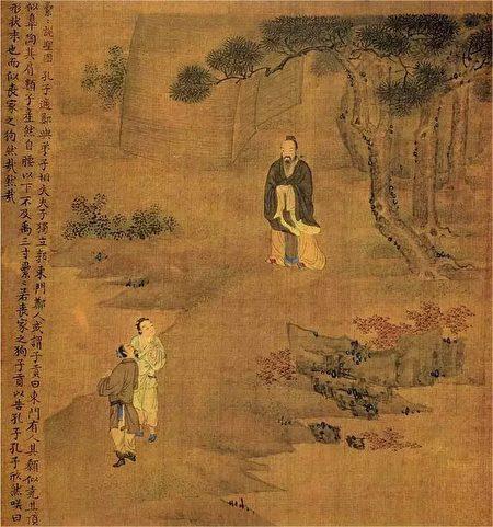 """Tranh của Minh Cừu Anh, sách của Văn Trưng Minh: """"Luy Luy thuyết thánh đồ"""" """"Tranh Khổng Tử thánh tích đồ"""""""