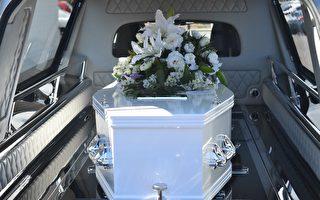 葬礼也要个性化 墨尔本两女性创特色殡葬公司
