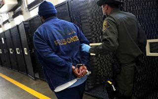 加州治安恶化 律师:释放囚犯埋隐患