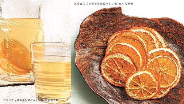 柳丁果干水有益于养胃、减肥和改善脂肪肝,适合平时胃不好、易疲劳、想要瘦身的人。(三采文化提供)