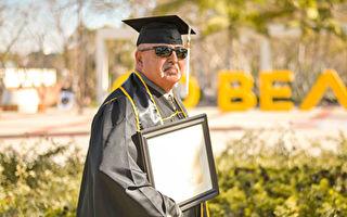 励志 服刑30多年的加州男子大学毕业