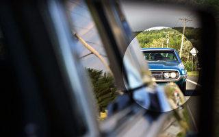 五招教你辨別汽車是否被跟蹤及如何擺脫