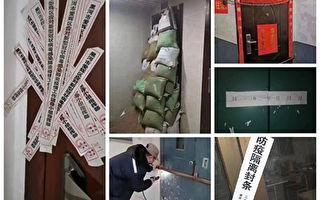 袁斌:藁城——疫情與迫害法輪功的雙重重災區