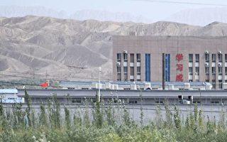 美國會重提法案 禁止進口新疆奴工產品