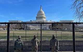 """""""别像个独裁政权""""美议员提案拆国会大厦围栏"""